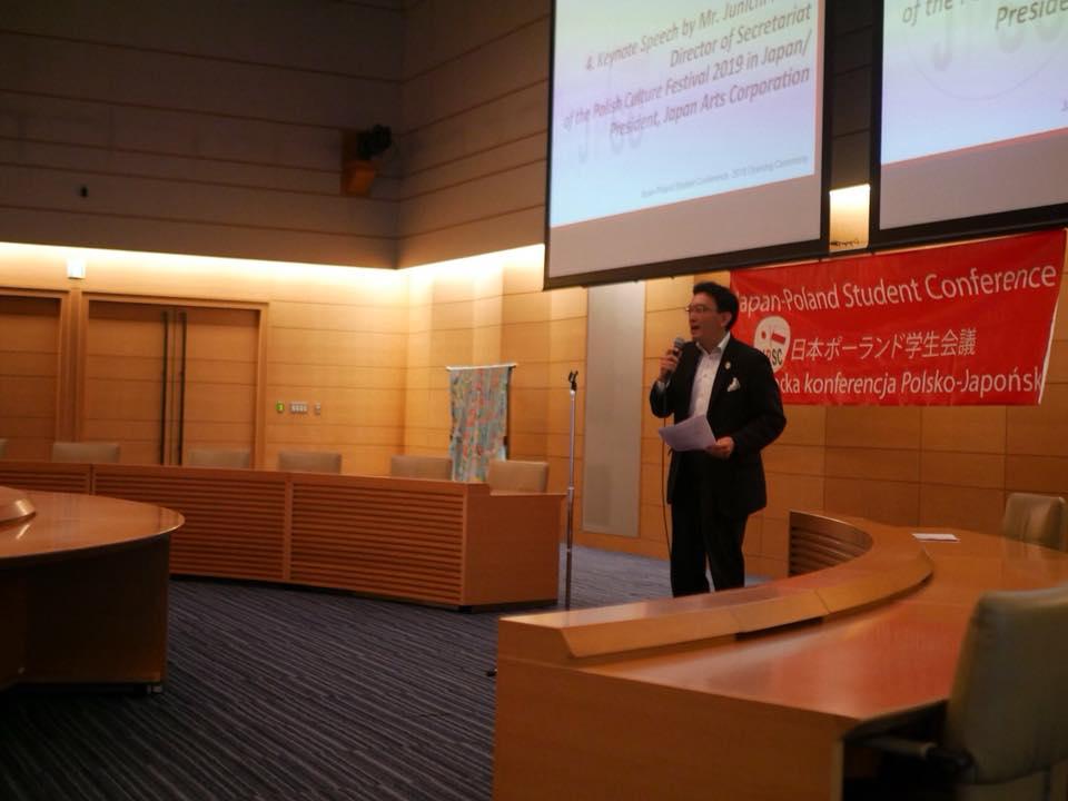 Wystąpienie: p. Jun-ichi Nihei. Źródło: materiały organizatorów konferencji.