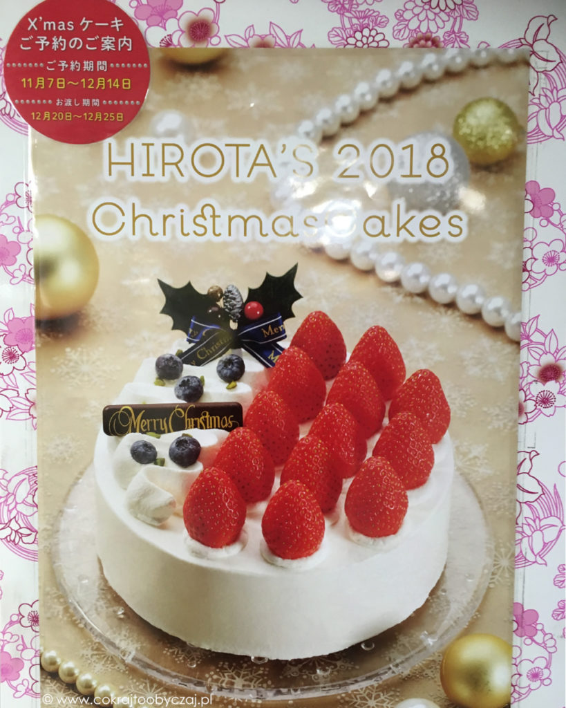 Ciasto niezgody, czyli Christmas Cake kontra antropolog i święta w Japonii.
