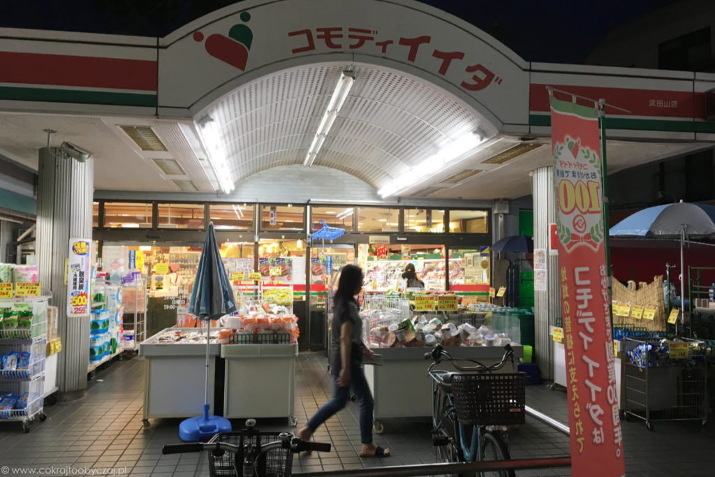 Supermarket zasilany wyłącznie gotówką:) Nowoczesność, z której słynie Japonia nie przejawia się akurat jeśli chodzi o transakcje bezgotówkowe.