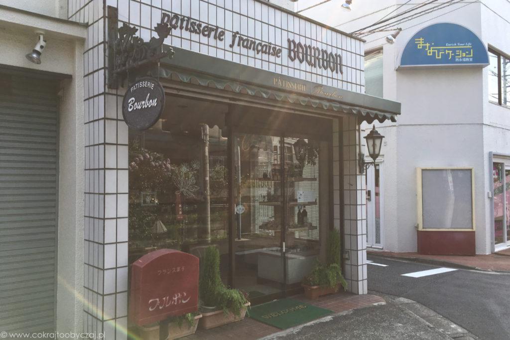 Wędrówki po Suginami: wieczór w Nishi-Eifukuchō