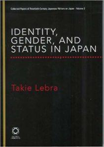 Antropologia Japonii. Co czytać? [Cz. I]