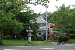 Tradycyjna japońska architektura w Otsu.