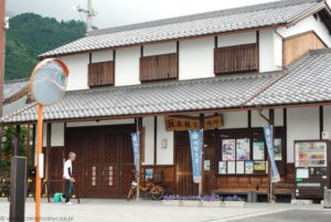 Leniwy weekend w Otsu, pustki i cisza na ulicach.