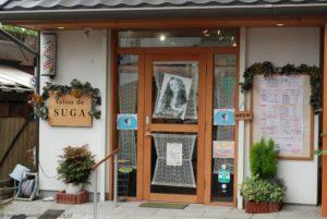 Salon fryzjerski w Otsu, prefektura Shiga, Japonia.