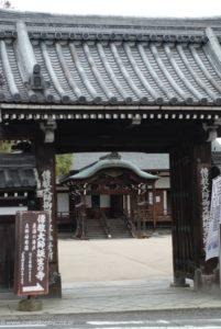 Brama prowadząca na teren buddyjskiej świątyni w Otsu.