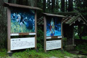 Ilustracje z opisami przy szlaku na górze Hiei, Enryaku-ji.