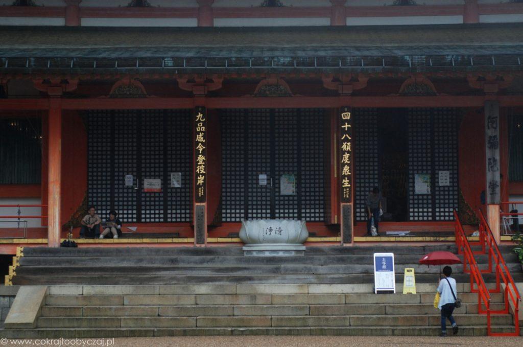 Wejście do buddyjskiej świątyni, Enryaku-ji.