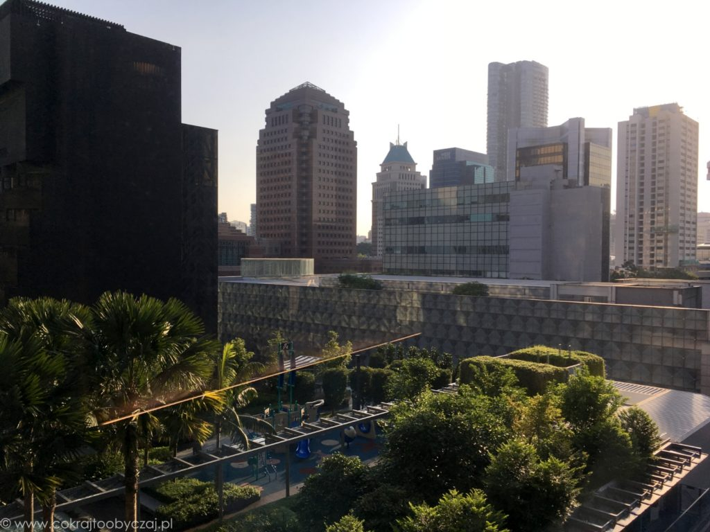 Widok na singapurskie wieżowce.