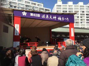 Występy na scenie z okazji ume matsuri przy chramie Yushima Tenjin.