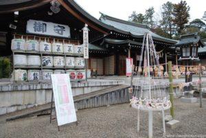 Beczki z sake przy chramie Gokoku w Mito, Ibaraki.