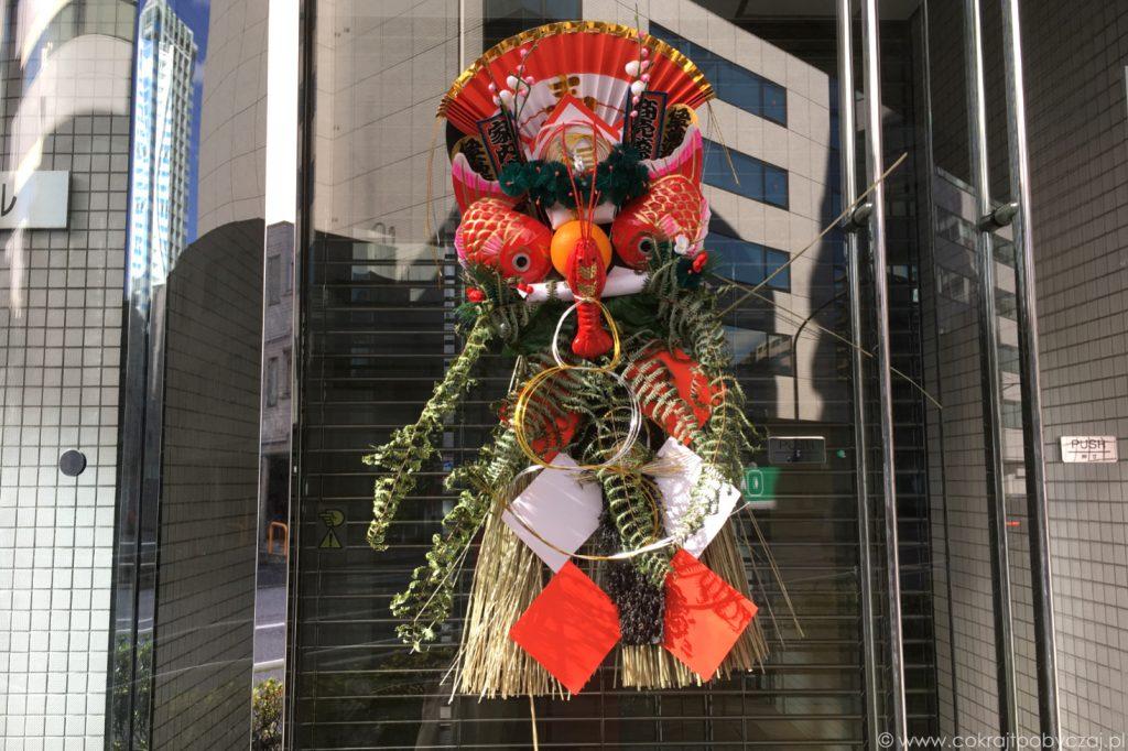 Shimekazari - tradycyjna noworoczna dekoracja japońska.