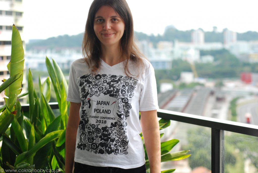Koszulka pierwszej edycji Japan-Poland Student Conference.