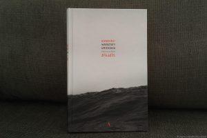 """Okładka książki """"Ganbare! Warsztaty umierania"""" Katarzyny Boni"""