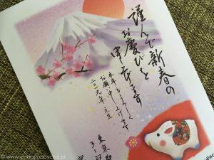 Noworoczne życzenia po japońsku