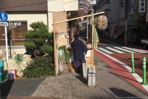 Życie codzienne w Tokio