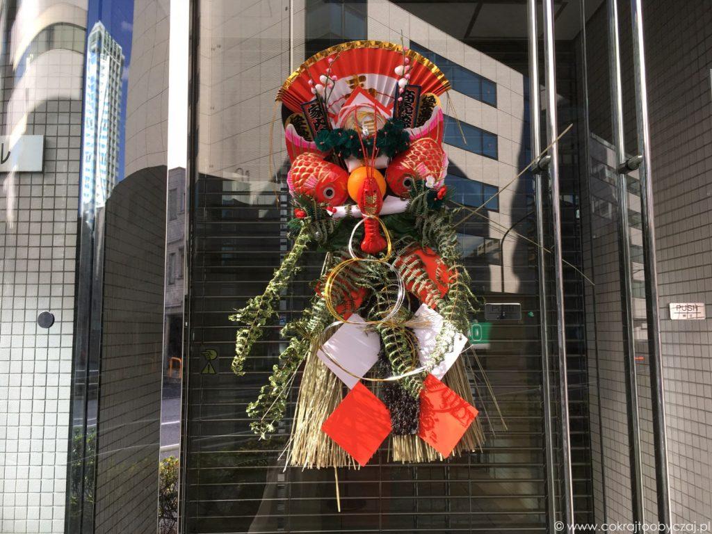 Shime kazari - noworoczna japońska dekoracja