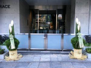 Kadomatsu, czyli noworoczne dekoracje bambusowe