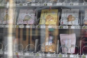 Jizoya - automat z osenbe